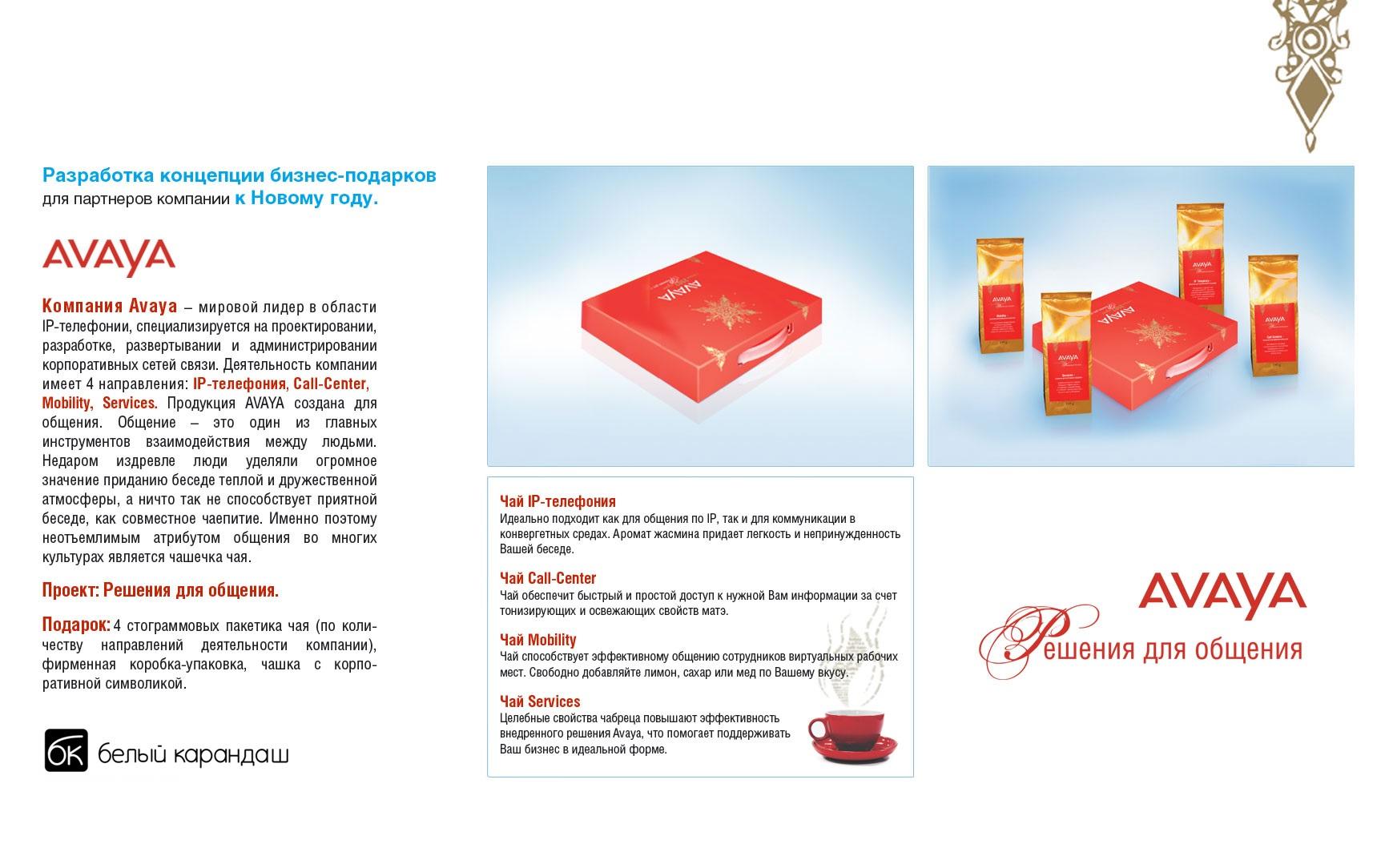 Сувенирная продукция оптом в Москве  Бизнес сувениры с